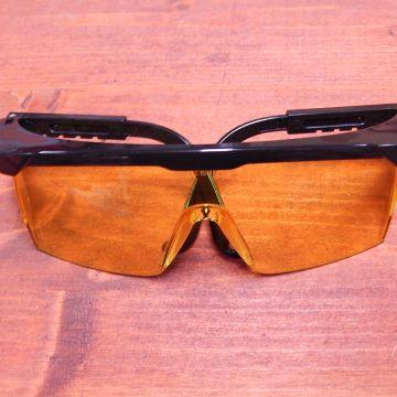 Ochelari de protectie OZAKI - ER9107012