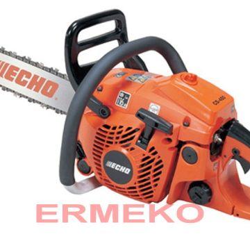 Motoferastrau profesional ECHO CS450 - XECCS450